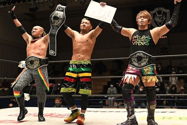 Dragon Gate Open The Triangle Gate Championship