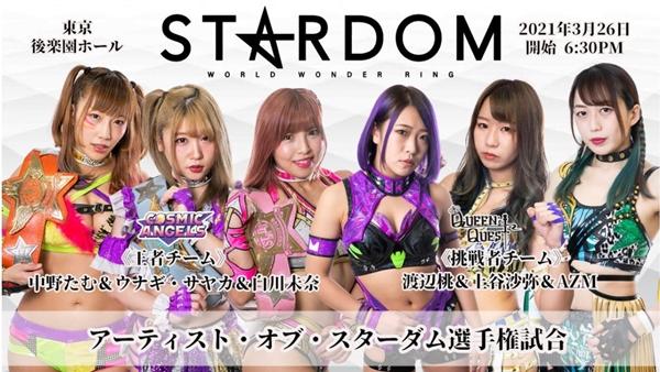 Road To Yokohama Dream Cinderella Cosmic Angels vs Queen's Quest