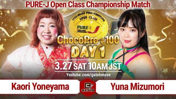 ChocoPro #100 Day 1