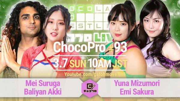 ChocoPro #93