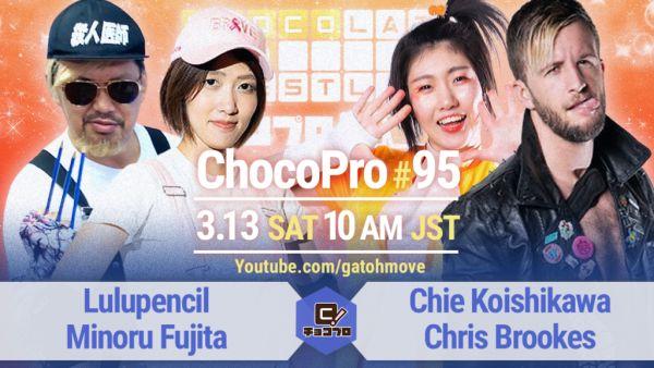 ChocoPro #95