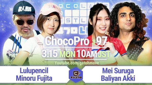 ChocoPro #97