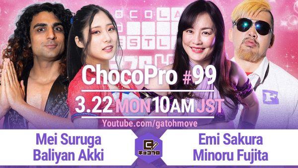 ChocoPro #99