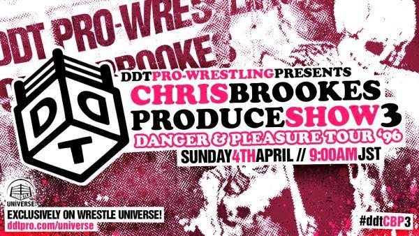 DDT Chris Brookes Produce Show 3