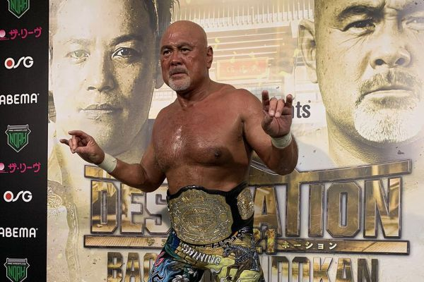 Keiji Mutoh GHC Heavyweight Championship