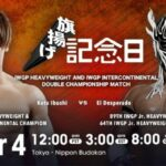 NJPW 49th Anniversary Show Kota Ibushi El Desperado