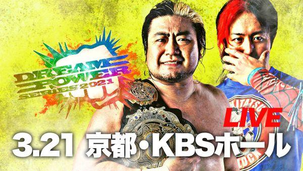 Suwama Yoshitatsu AJPW