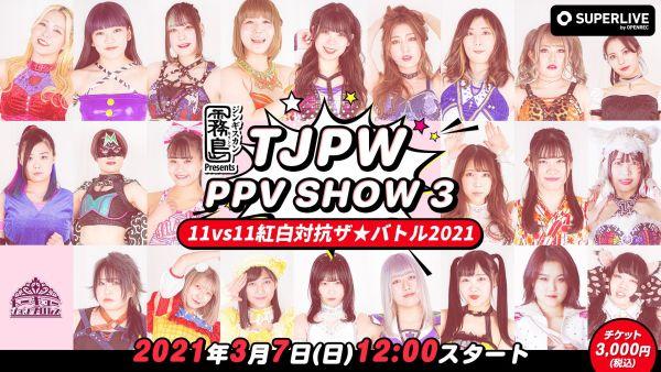 TJPW PPV Show 3