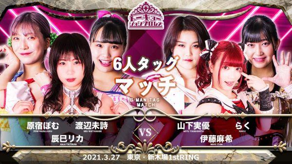 TJPW Shinkiba 1st RING 3/27/21