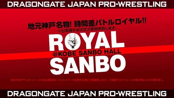 Kobe Sambo Hall