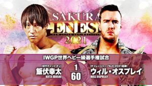 Sakura Genesis 2021 Will Ospreay