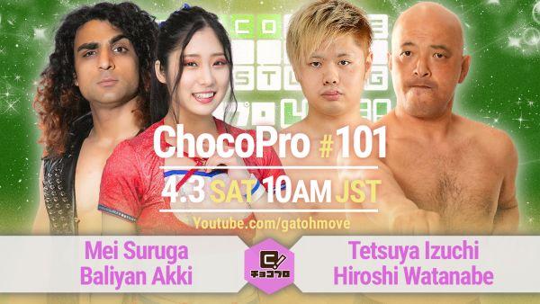 ChocoPro #101