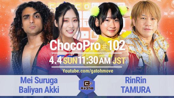 ChocoPro #102