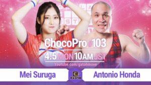 ChocoPro #103