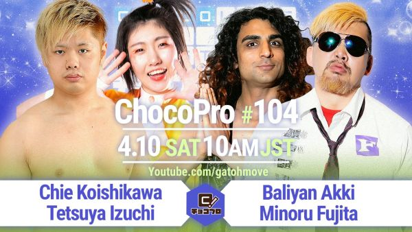 ChocoPro #104