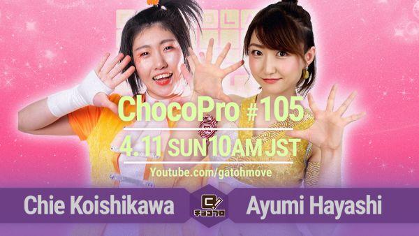 ChocoPro #105