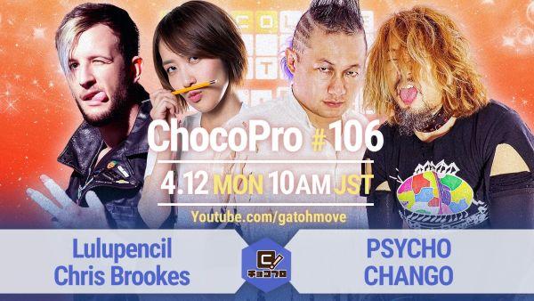 ChocoPro #106
