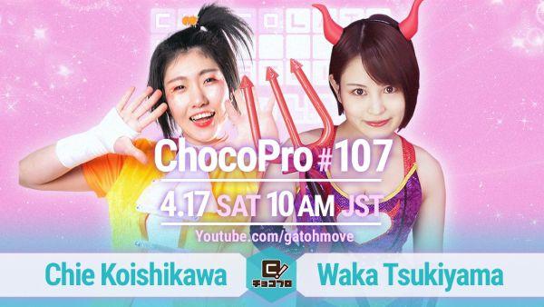 ChocoPro #107