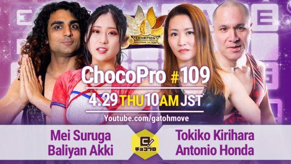 ChocoPro #109