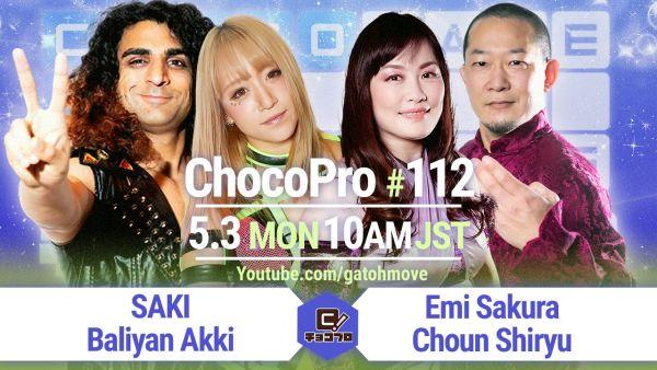 ChocoPro #112