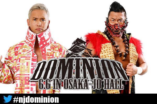 Kazuchika Okada vs Shingo Takagi Dominion
