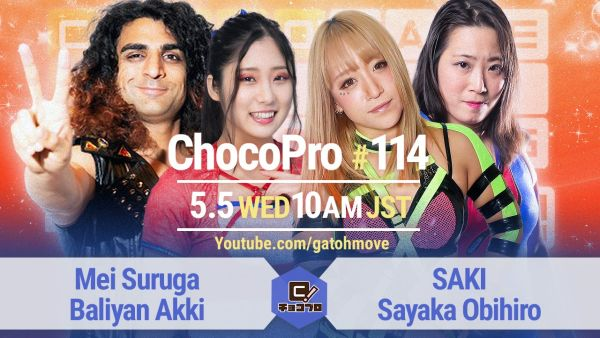 ChocoPro #114