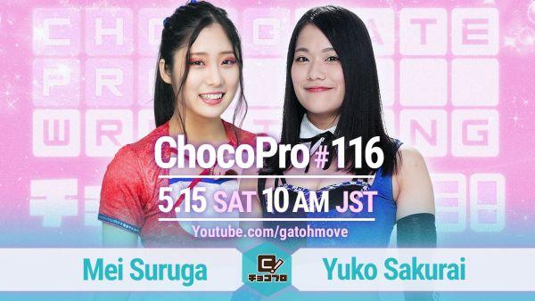 ChocoPro #116