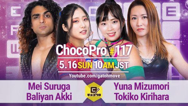 ChocoPro #117
