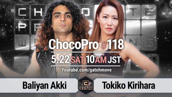 ChocoPro #118