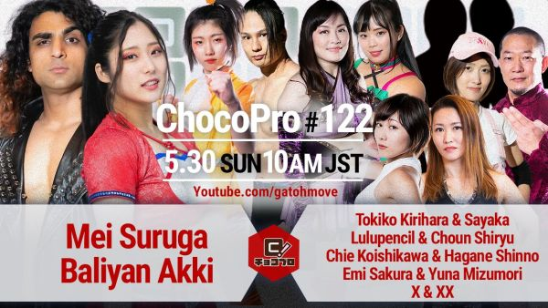 ChocoPro #122