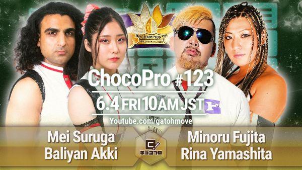ChocoPro #123
