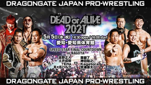 Dragon Gate Dead or Alive 2021