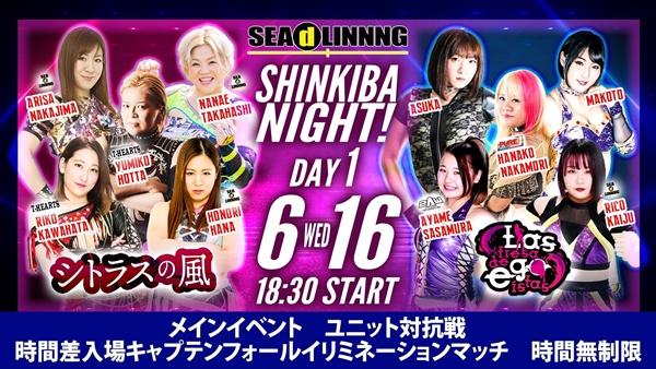 Shinkiba Night 1 Main Event Graphic