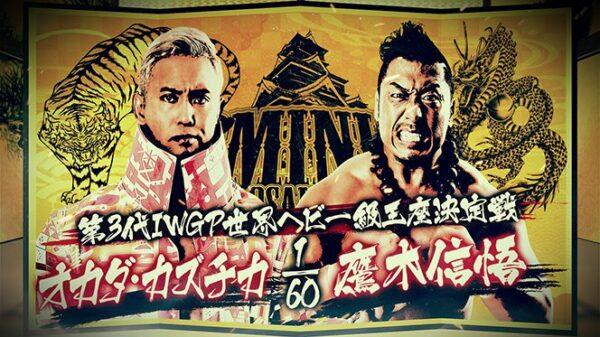 NJPW Dominion results 2021 Okada vs Takagi