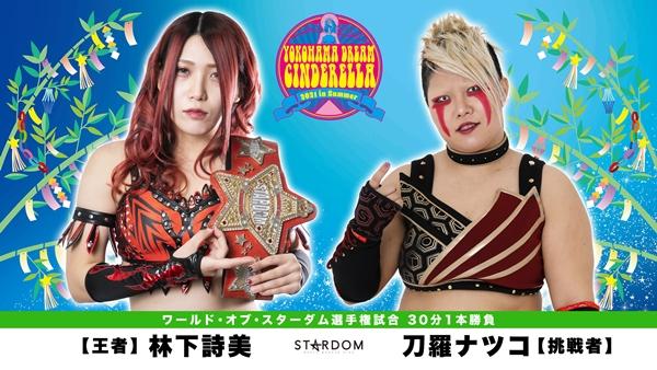 Yokohama Dream Cinderella 2021 In Summer Main Event