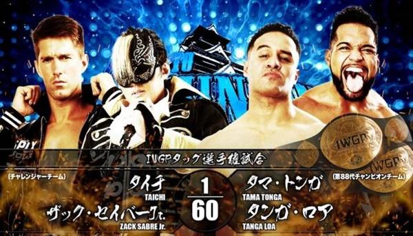 New IWGP Heavyweight Tag Team Champions