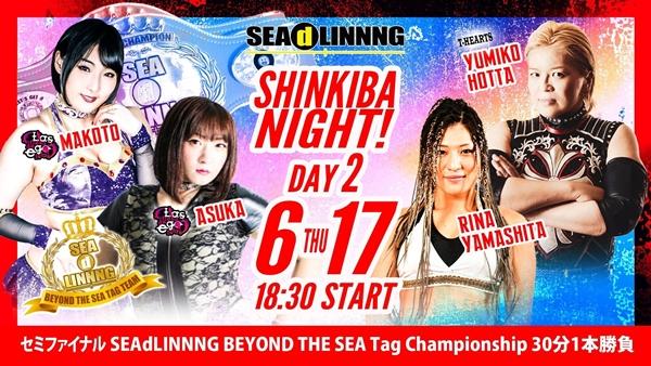 Shinkiba Night 2 Beyond The Sea tag title match