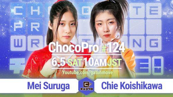 ChocoPro #124