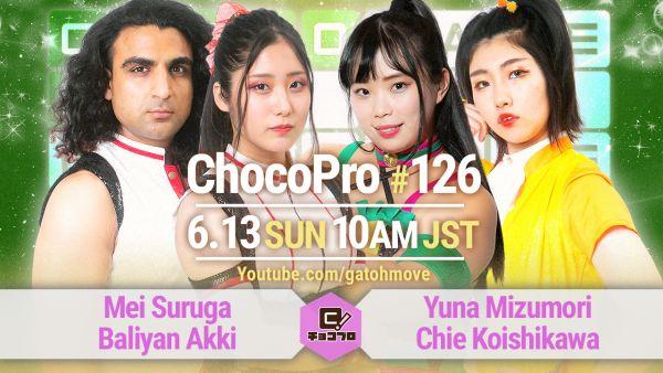 ChocoPro 126