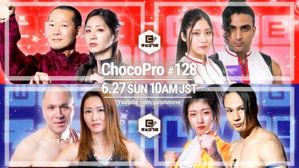 ChocoPro 128