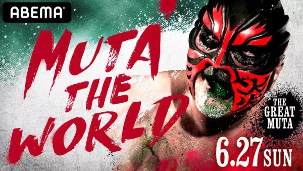 MUTA the World Pro Wrestling NOAH