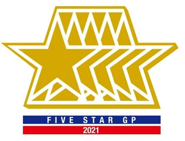 5STAR Grand Prix 2021 Logo