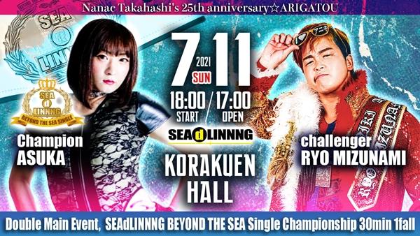 Nanae Takahashi 25th Anniversary Special Beyond The Sea Championship Match ASUKA vs Ryo Mizunami