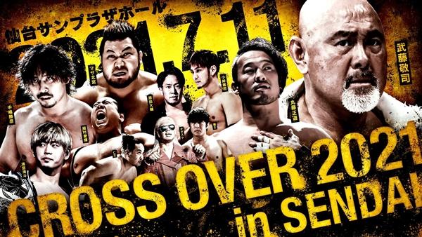 Noah Cross Over 2021 in Sendai Poster