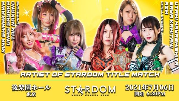 Stardom Cinderella Summer 2021 in Tokyo Main Event
