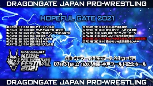 DG Hopeful Gate Tour Lineup