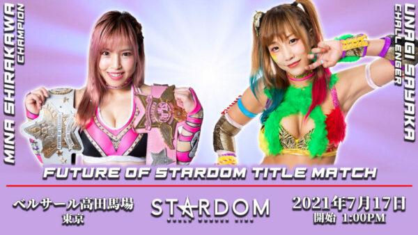 Mina Shirakawa vs Unagi Sayaka Stardom
