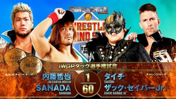 SANADA Naito vs Dangerous Tekkers Taichi Zack Sabre Jr Wrestle Grand Slam