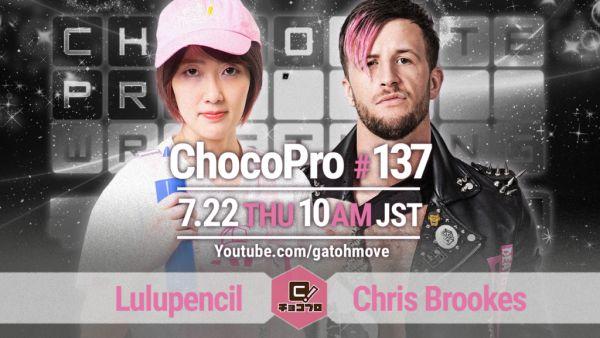 ChocoPro 137