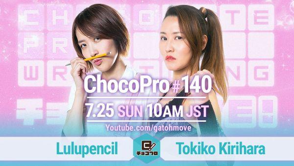 ChocoPro 140